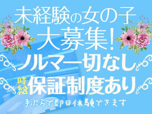 五反田キャバクラ「Club Alonza (アロンザ)」の高収入求人