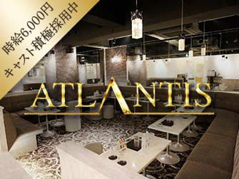 上野キャバクラ「ATLANTIS (アトランティス)」の高収入求人