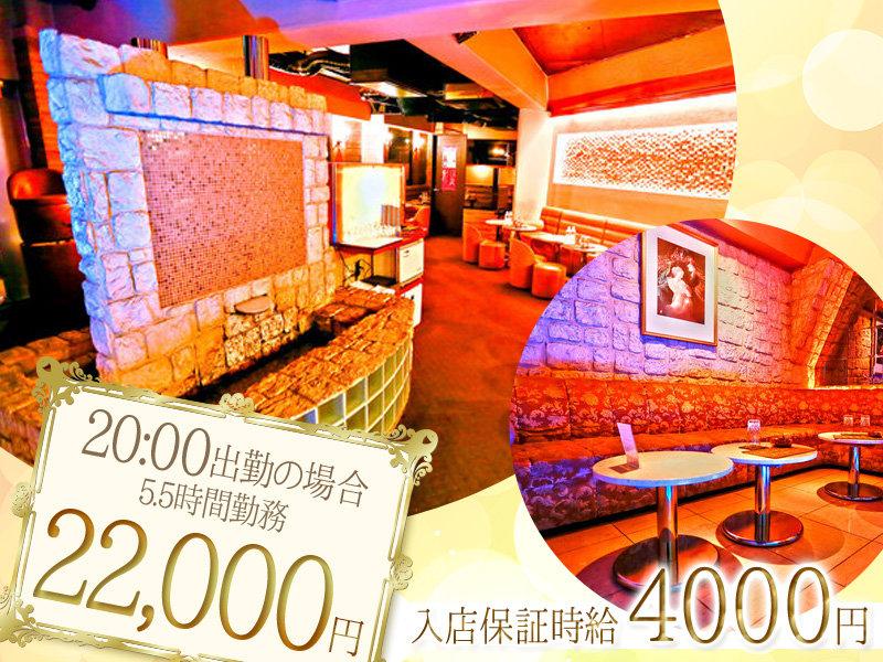 立川キャバクラ「club KIng(キング)」の高収入求人