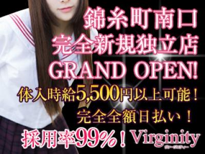 錦糸町セクキャバ「Virginity(バージニティ)」の高収入求人
