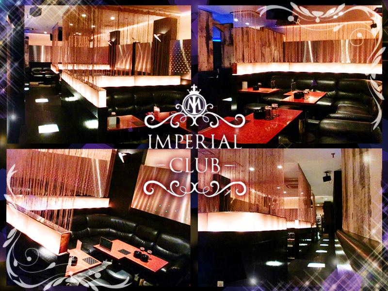 池袋朝キャバ「IMPERIAL CLUB(インペリアル クラブ)」の高収入求人