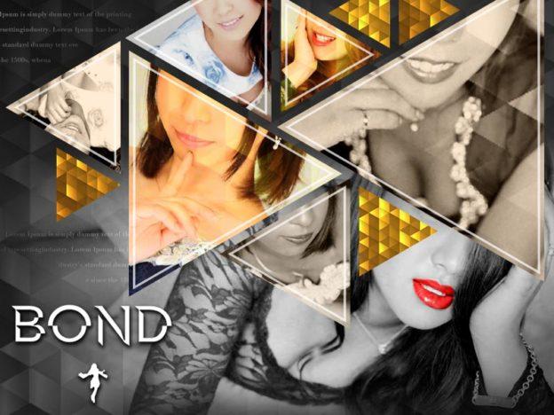上野キャバクラ「BOND (ボンド)」の高収入求人