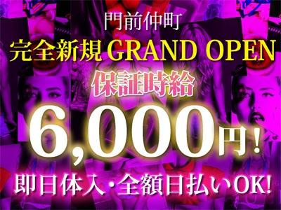 錦糸町いちゃキャバ「JULIANA'S TOKYO(ジュリアナトーキョー)」の高収入求人