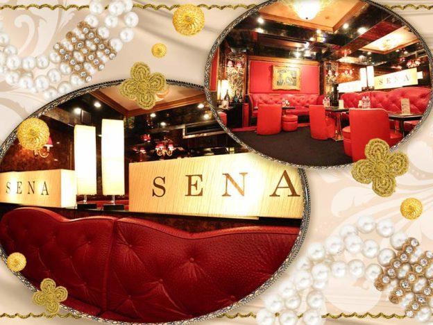 銀座キャバクラ「SENA」の高収入求人