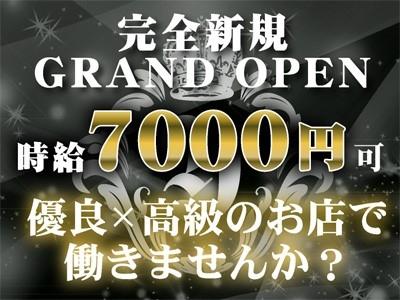 横浜セクキャバ「Club Y(ワイ)」の高収入求人