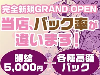 埼玉所沢いちゃキャバ「シンフォニア」の高収入求人