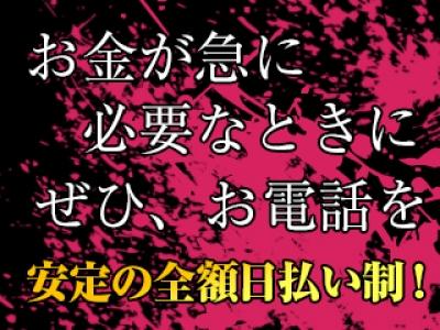 渋谷セクキャバ「渋谷 rejas(レジャス)」の高収入求人