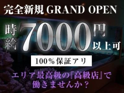 横浜セクキャバ「Club Flower(フラワー)」の高収入求人